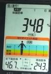 20181121体重たち (3).jpg