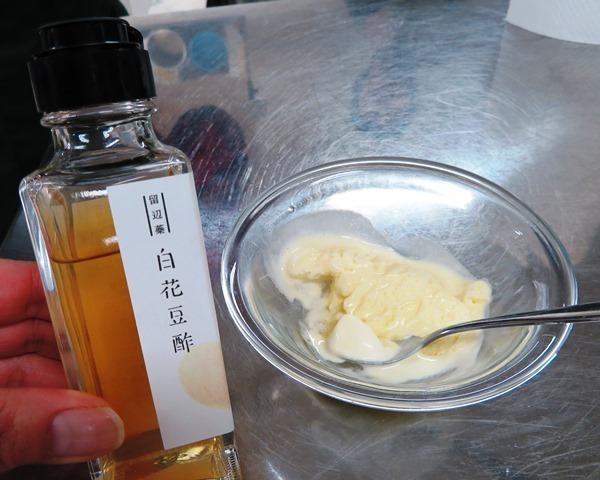 20181121食べたものたち (6).jpg