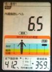 20181124体重たち (1).jpg