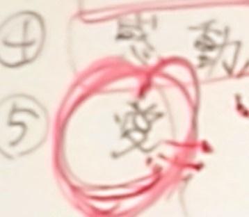 20181125レモンさんWe are シンセキ 愛5.jpg