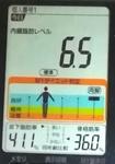 20181125体重たち (1).jpg