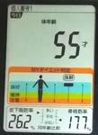 20181125体重たち (4).jpg