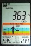 20181125夜の体重 (3).jpg