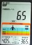 20181129体重たち (1).jpg