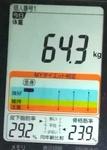 20181129体重たち (2).jpg