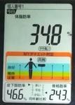 20181129体重たち (3).jpg