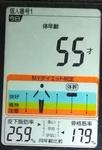 20181129体重たち (4).jpg