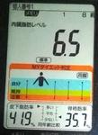 20181130体重たち (1).jpg