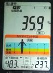 20181130体重たち (3).jpg