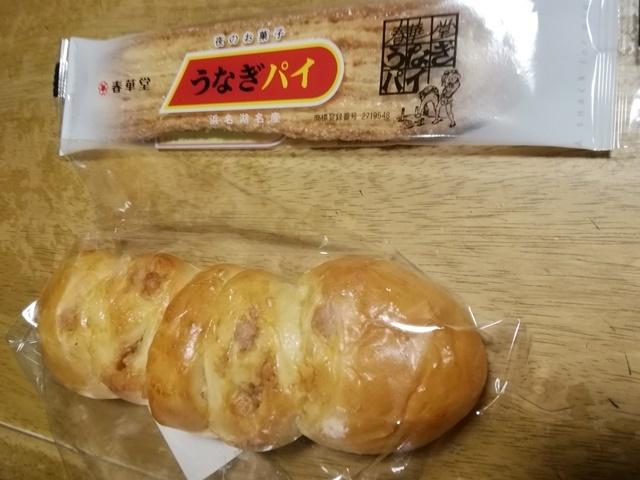 20181130食べたものたち (3).jpg