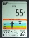 20181205体重たち (4).jpg