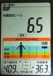 20181208体重たち (1).jpg
