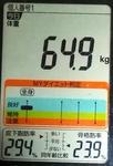 201814体重たち (2).jpg
