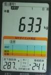 20190108体重たち (2).jpg