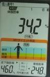 20190108体重たち (3).jpg