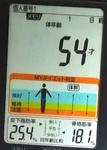20190108体重たち (4).jpg