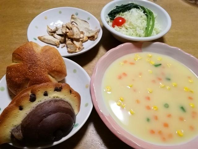 20190108食べ物たち (3).jpg