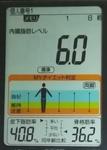 20190109体重たち (1).jpg