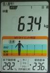 20190109体重たち (2).jpg