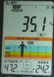 20190109体重たち (3).jpg