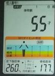 20190109体重たち (4).jpg