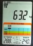 20190110体重たち (2).jpg
