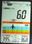 20190111体重たち (1).jpg