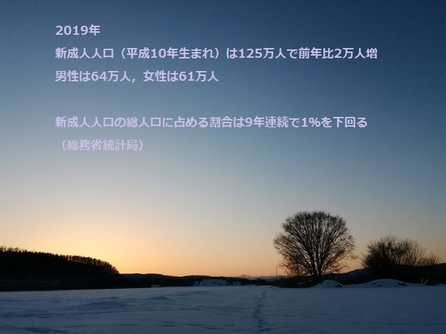 20190114夕暮れ (3).jpg