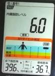 20190115体重たち (4).jpg