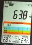 20190117体重たち (2).jpg