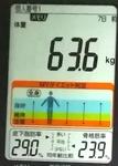 20190119体重たち (2).jpg