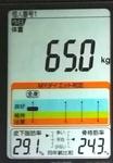 20190123体重たち (2).jpg