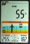 20190123体重たち (4).jpg