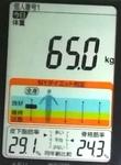 20190124体重たち (2).jpg