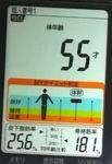 20190124体重たち (4).jpg