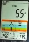 20190125体重たち (4).jpg