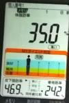 20190126体重たち (3).jpg