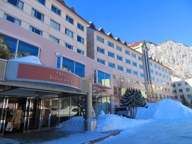 20190127朝陽リゾートホテル.JPG