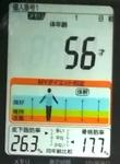 20190129体重たち (4).jpg