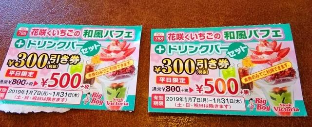 20190130お昼 (2).jpg