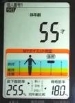 20190130体重たち (4).jpg