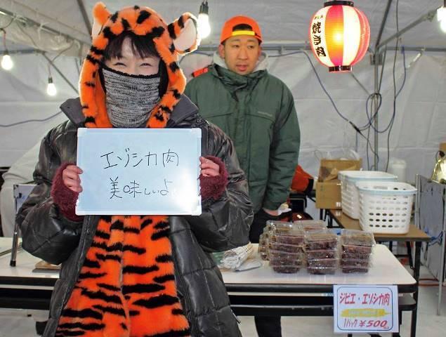 20190201厳寒の焼き肉まつり014.jpg