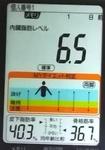 20190208体重たち (1).jpg