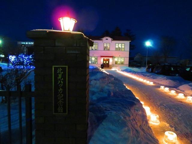20190209ハッカ記念館.JPG