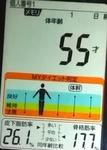 20190209体重たち (4).jpg