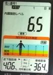 20190215体重たち (1).jpg