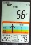 20190216体重たち (4).jpg