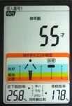 20190217体重たち (4).jpg