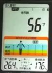 20190219体重たち (4).jpg