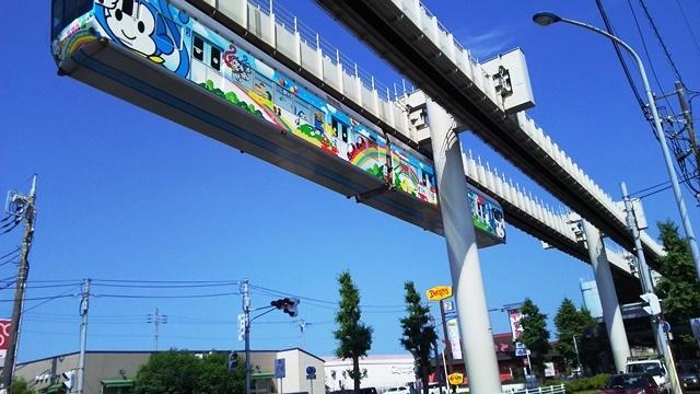 6月23日モノレール.JPG